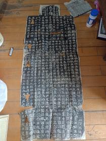 民国旧拓碑帖:龙门二十品之一《邑子像》一张全   详情见图
