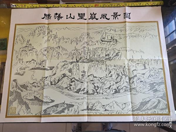 雁荡山灵岩风景图
