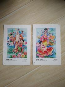 年画缩样散页:福如东海 寿比南山