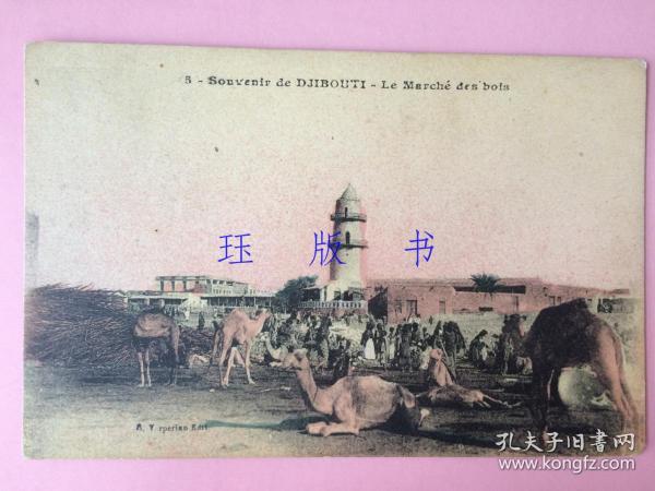 11张,合售,民国,明信片,一个民国时期留学法国的人所保存的,有几张是彩色的