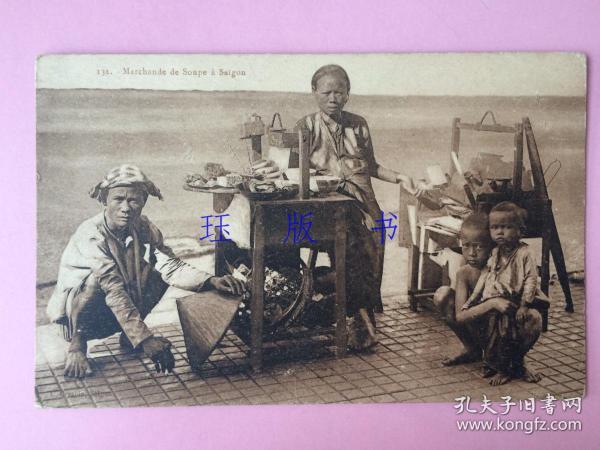"""5张,合售,全是民国的明信片,①越南西贡、堤岸;②火车,历史景象;③日本的,在中国早期留学日本的学生所写,八幡丸。鹰级护航航空母舰是日本在二战中用三艘大型豪华邮轮改装成的护航航母。本级舰原为客轮""""新田丸""""""""八幡丸""""""""春日丸""""。日本海军随后接受进行改造,成为航空母舰大鹰,云鹰,冲鹰。本级舰未参加大型战役,负责运输飞机和护航船队任务。均在战争中后期被美军潜艇击"""