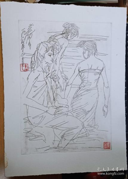 """著名画家黄胄""""少女""""铜版画"""