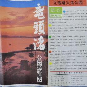 无锡鼋头渚公园游览图