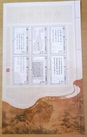2009—20唐诗小版