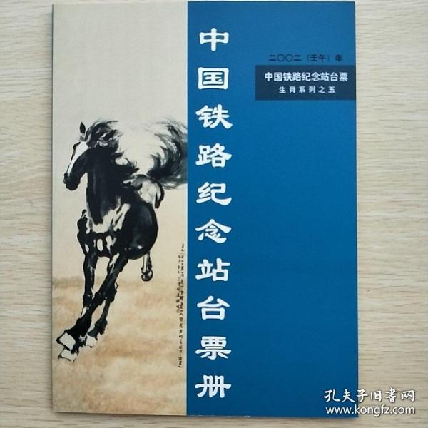 荣光  陕西省邮政职工荣誉休养纪念