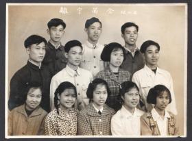 1958年,离开南京前合影留念老照片