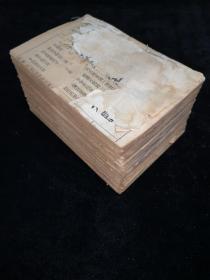 牧斋全集(初学集、有学集) 零本十四册 合售 品相如图