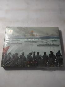 五色共和:民国初年舰船图集 1912—1931