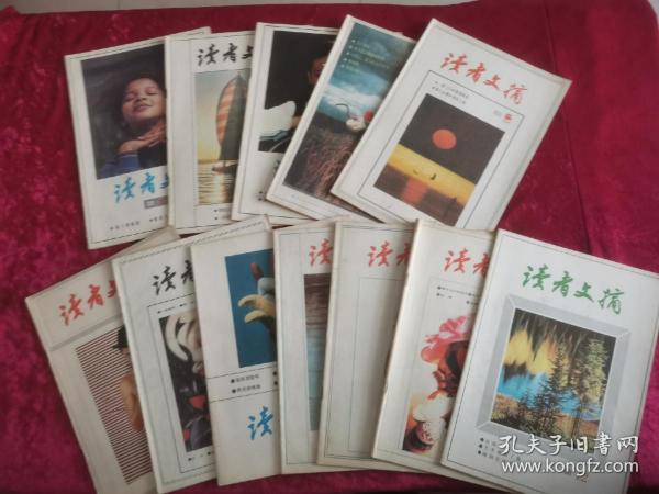 读者文摘 月刊 1988/1-12