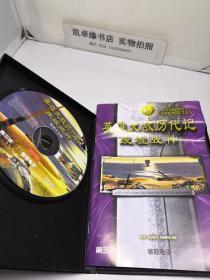 英雄无敌历代记废墟战神 第三波:游戏手册+1CD【简体中文版】如图