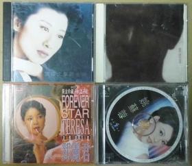 邓丽君刘德华 叶倩文 姚苏容  旧版 港版 原版 绝版 CD