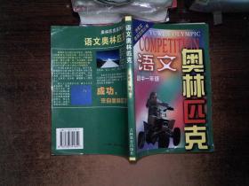 考必胜:新中考现代文阅读试题(全解题库)