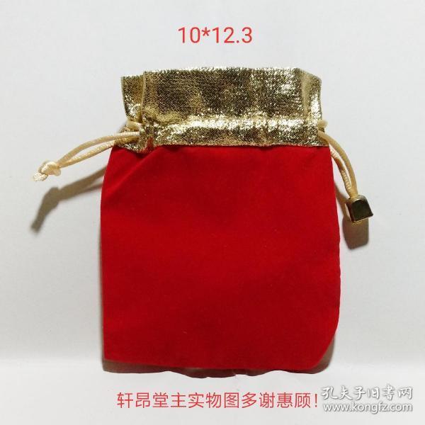 金色边 猩红主体 绒布小袋子