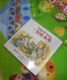 幼儿园里的26个开心果