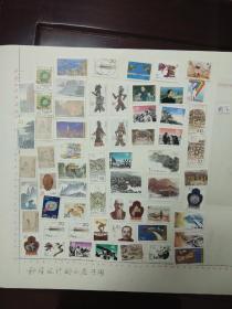 新中国新邮票一批-2