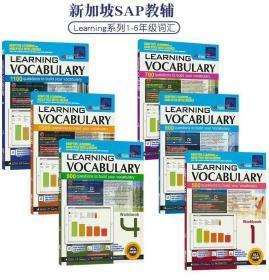 新加坡词汇 Sap Learning Vocabulary