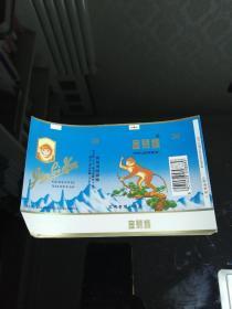 全品金丝猴烟标135张合售