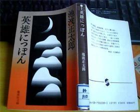 日文小说(看图)501