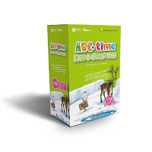 学而思 小学6年级、初一年级适用 ABCtime美国小学同步阅读10级 学而思原版引进北美超过半数公立学校使用的英语学习教材Reading A-Z