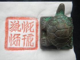 西夏文青铜印[仿品]