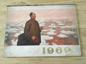 1969年 挂历 中国工艺品进出口总公司  14张全 多林像  未涂画 品好