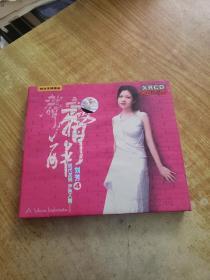 声声醉:刘芳(4)CD(1张光盘)