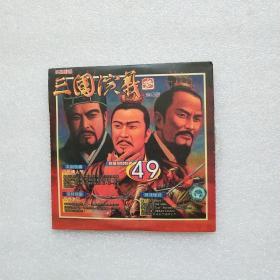 游戏光盘:三国演义3 2CD