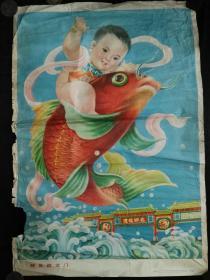 1982年刘王bin作-鲤鱼跳龙门
