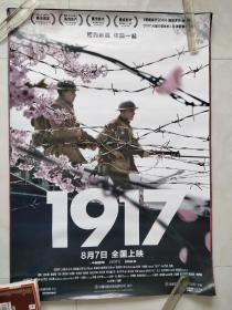 1917(经典1开绘画老电影海报,未上过墙)