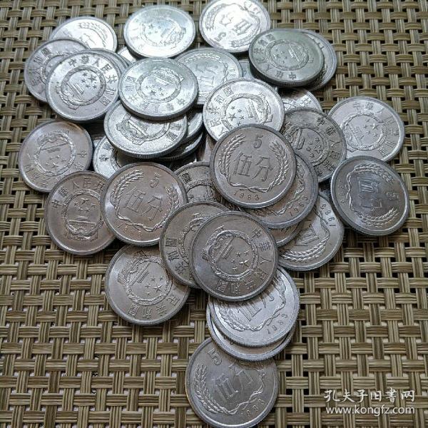 五分硬币 伍分 铝制硬币1983年流通美品近原光(44枚)