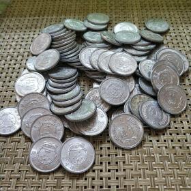 二分 贰分 硬币 铝制硬币1984年(92枚)流通美品近原光