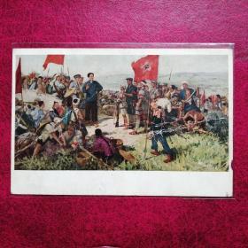 1966年版 明信片:毛泽东同志在文家市