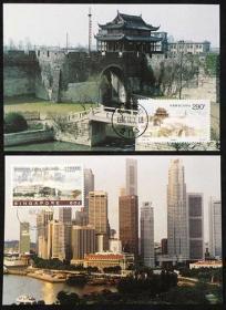 集邮总公司1996-28MC29城市风光(中国和新加坡联合发行)极限明信片
