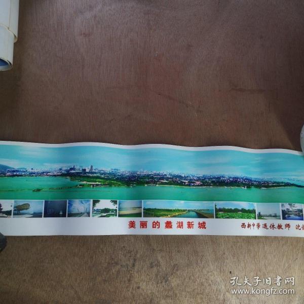 照片一张 无锡美丽的蠡湖新城  沈俊源摄 九品A医上区