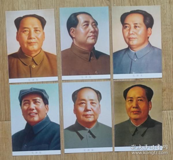 毛泽东标准像明信片(原阳毛泽东专题集邮者联谊会制印)毛泽东肖像(1)1949年10月1日悬挂在天安门城楼上的毛泽东挂像 毛泽东肖像(2)1950年5月1日悬挂 毛泽东肖像(3)1950年10月1日至1952年10月1日悬挂 毛泽东肖像(4)1953年10月1日至1962年10月1日悬挂 毛泽东肖像(5)1963年10月1日至1967年5月1日 毛泽东肖像(6)1967年10月1日至今悬挂