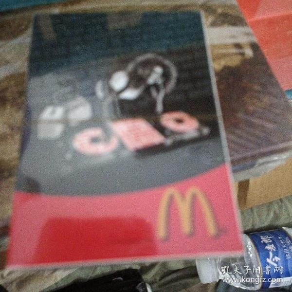 麦当劳玩具 麦当劳2005年古董扑克牌