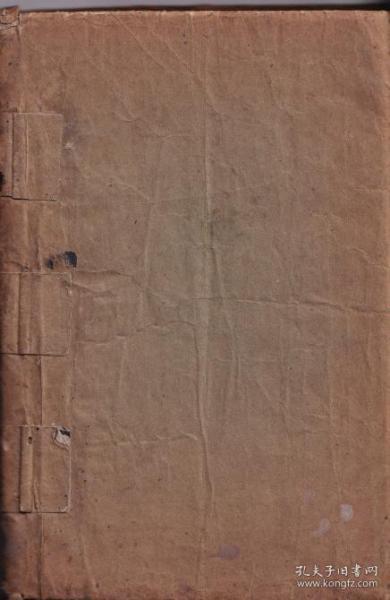 《绘图地理直指原真》(卷首、卷上、卷中、卷下合订)民国线装 22*15