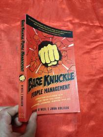 Bare Knuckle People Management   (小16开)  【详见图】