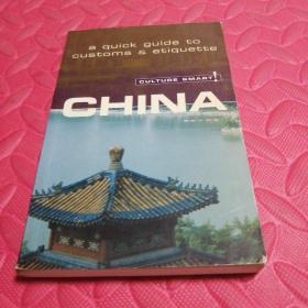 中国文化 culture smart china