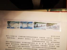 2000-7长江公路大桥邮票一套4枚