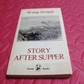 熊猫丛书缺本  Story After Supper 晚饭后的故事