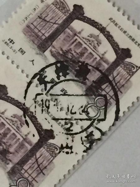 """J票邮戳""""天津蓟县"""""""