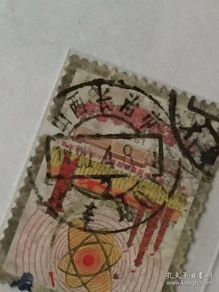 "J票邮戳""山西长治火车站"""