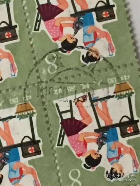"""J票邮戳""""贵州"""""""