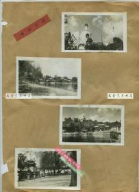 民国时期北京北海老照片,共计八张。单张尺寸均为10X6.3厘米左右。有白塔,永安桥,五龙亭,小西天,石碑等