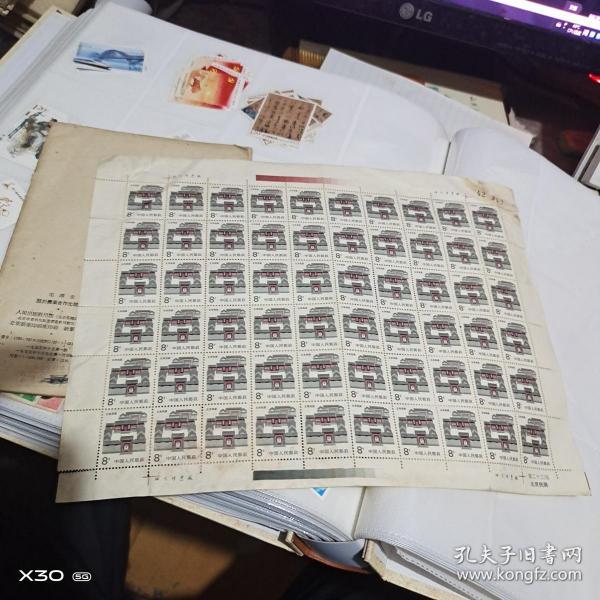普通邮票;4分    江苏民居、一版60枚、两版 【沂蒙红色文献个人收藏展品】