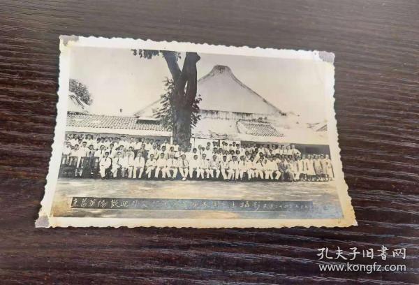 民国老照片 外交部观察员陈春圃合影