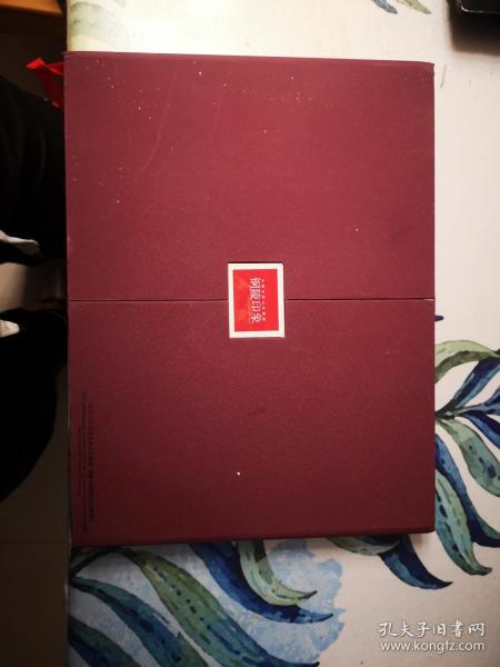 今日风采——中国生态山水铜都—铜陵【邮票纪念珍藏册】含1977年J23中国共产党第十一次全国代表大会邮票、T65中国古代钱币邮票、T57白鱀豚邮票、T75西周青铜器各一套