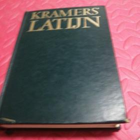 拉丁文荷兰文词典Kramer's' latijn