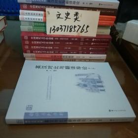 英汉对比与翻译导论(库存书。包正版现货)